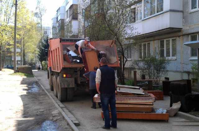 Предложение: Вывоз мусора и доставка