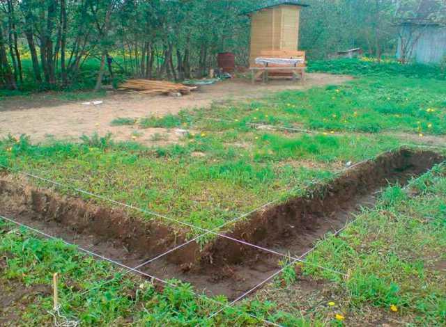 Предложение: Земеляные работы
