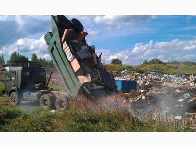 Предложение: Вывоз мусора, грузчики, доставка
