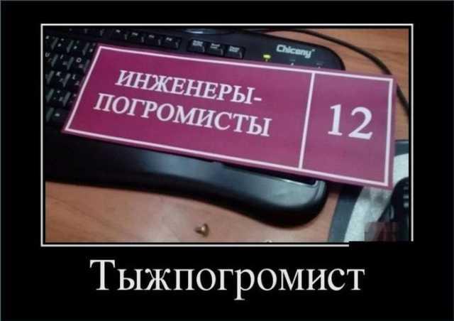 Предложение: Компьютерная помощь с выездом на дом