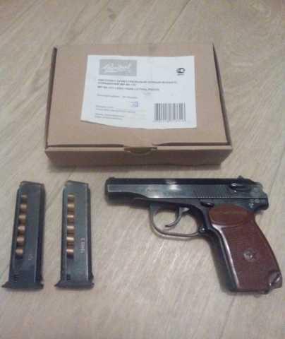 Продам пистолет травматический МР-80-13т