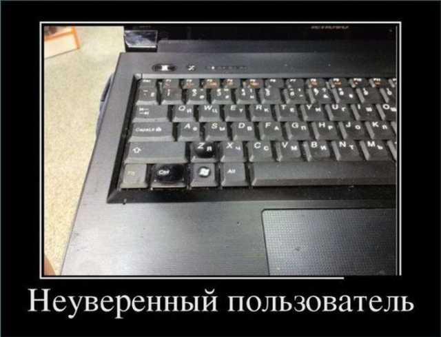 Предложение: Компьютерная помощь. Все районы