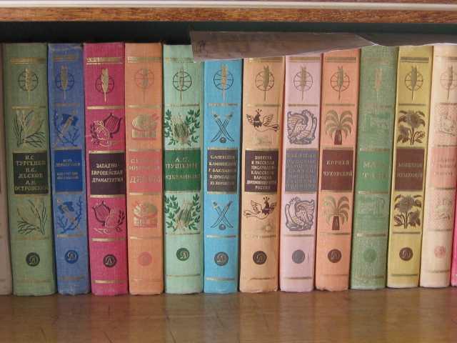 Продам Библиотека мировой литературы для детей