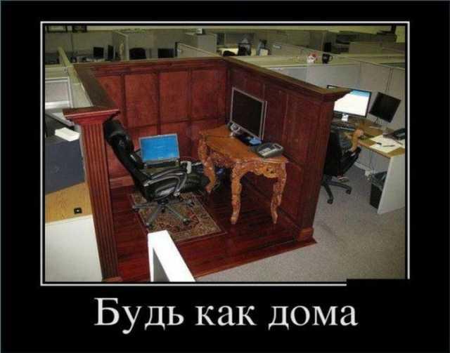 Предложение: Компьютерная помощь
