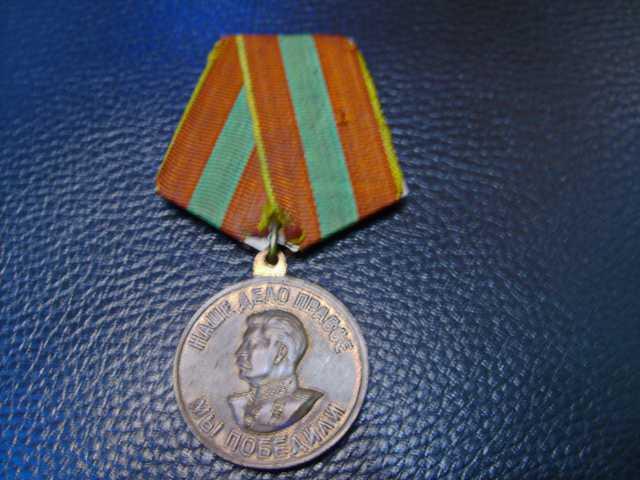 """Продам Медаль """"За доблестный труд в ВОВ 1941-19"""