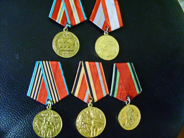 Продам Продаю пять юбилейных медалей. СССР. (по
