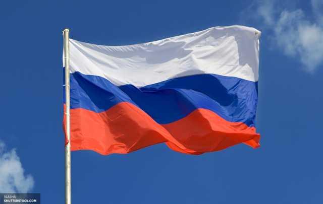 Продам: Продам новый флаг России РФ 155 х 74 см