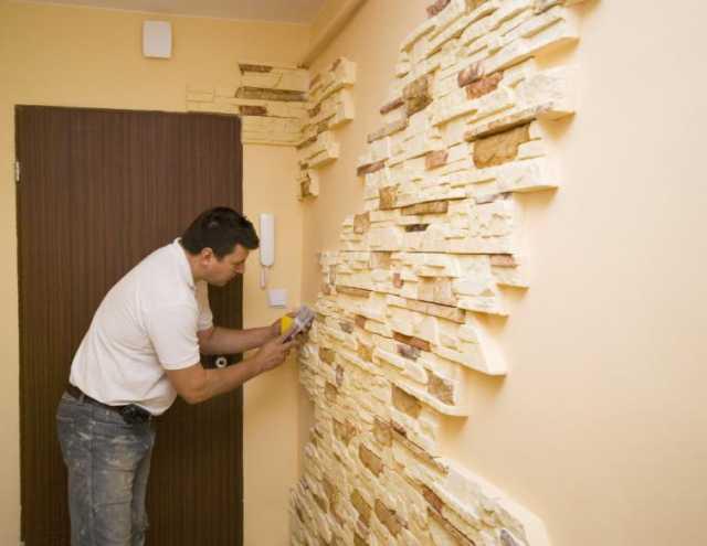 Предложение: Ремонт отделка квартир, комнат, домов