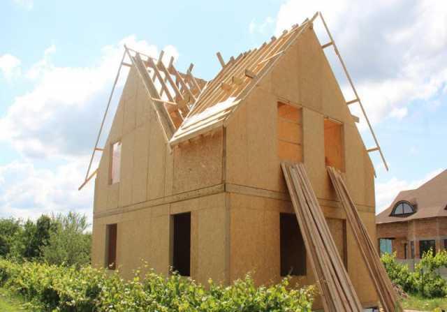 Предложение: Строительство каркасных домов