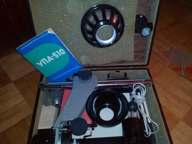 Продам Принадлежности для фотолаборатории