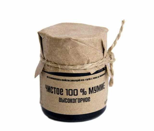 Продам Натуральное алтайское мумиё