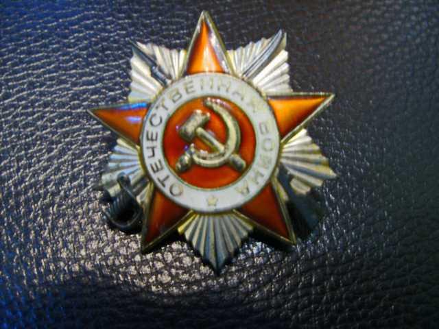 Продам Юбилейный орден Отечественной войны 2 ст