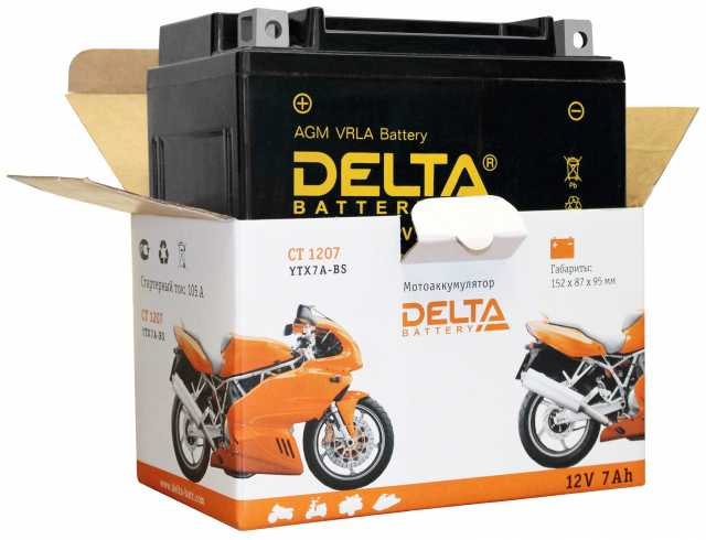 Продам Аккумулятор для мотоцикла