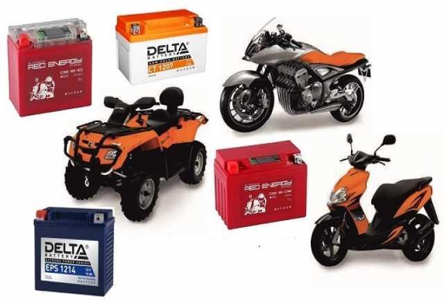 Продам Аккумулятор для скутера, мототехники