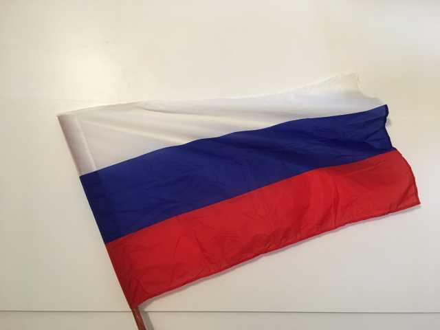 Продам: Продам новый флаг России РФ 115 х 70 см
