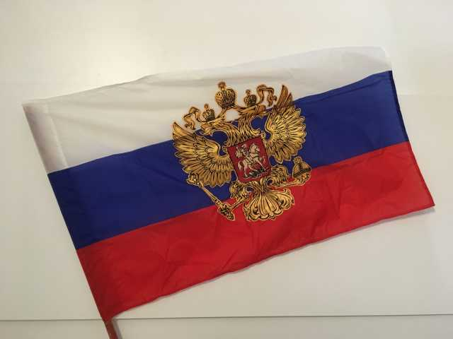 Продам: Продам новый флаг России с гербом РФ 115