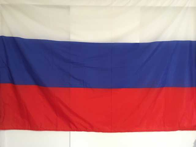 Продам: Продам новый флаг города Самары 250 х 14