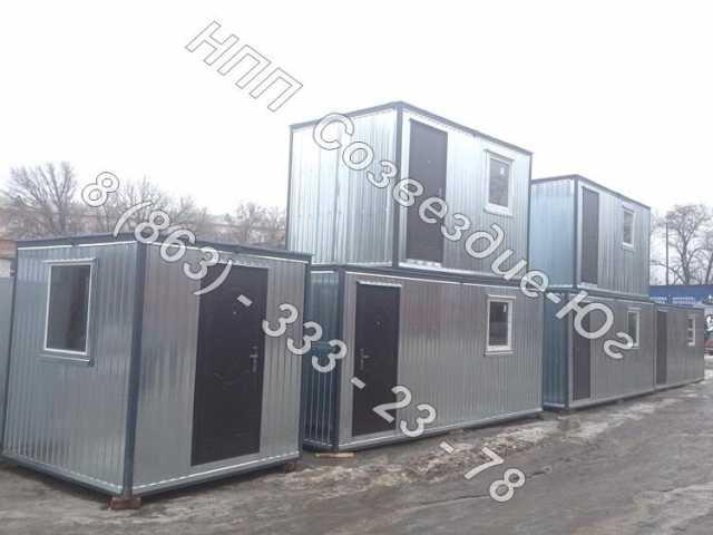 Продам Блок контейнеры модульные