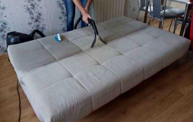Предложение: Химчистка мебели и ковров на дому