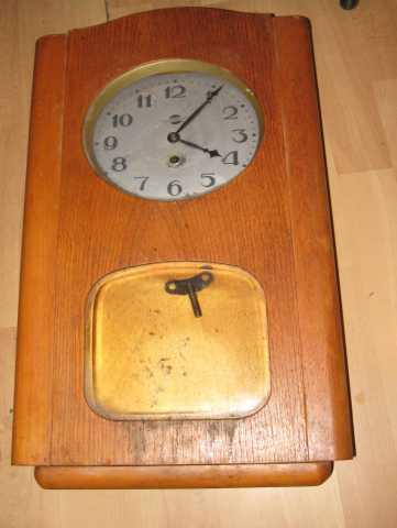 Продам часы настенные 50х