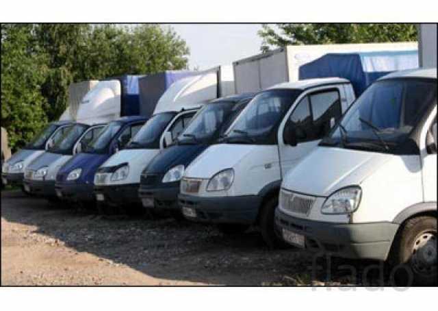 Ищу работу: Водители с личным грузовым автотранспорт