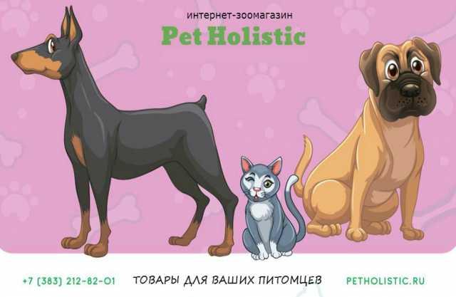 Продам Зоотовары в новосибирске по самой оптимальной цене
