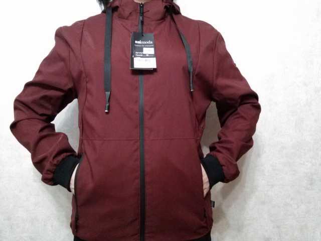 Продам Куртка мужская бордовая