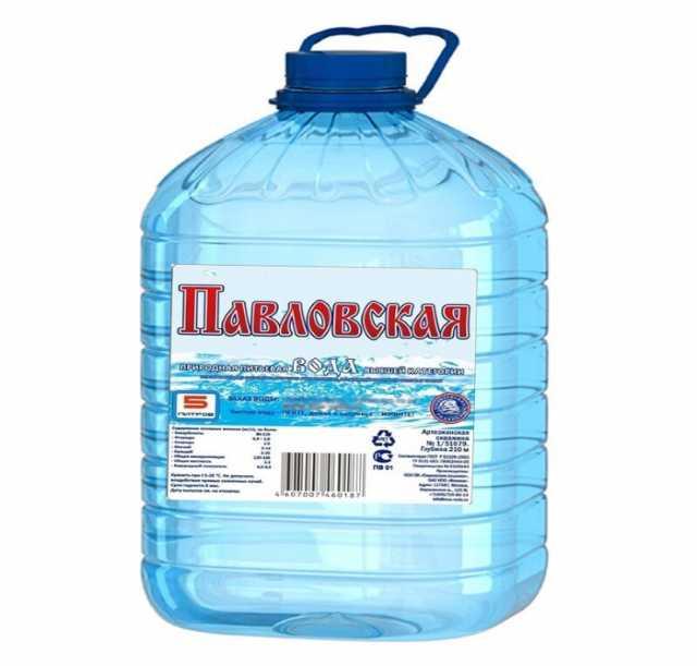 """Продам Вода  питьевая """"Павловская"""" 5 л и 0,5 л"""