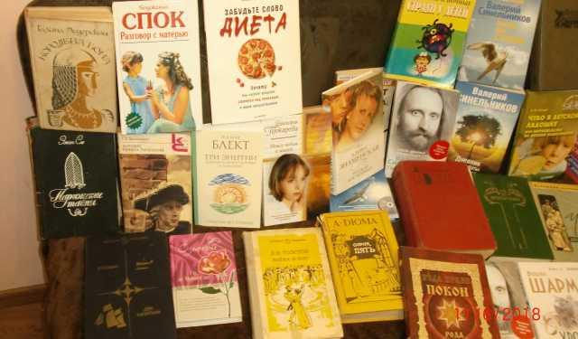 Продам: Книги в ассортименте