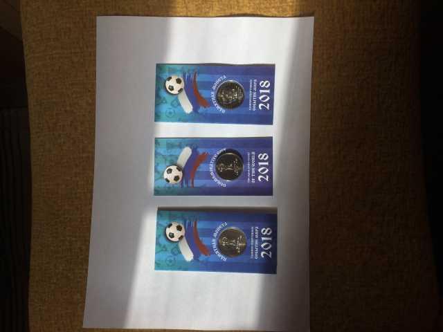 Продам Сувениры монеты Чемпионат мира по футбол