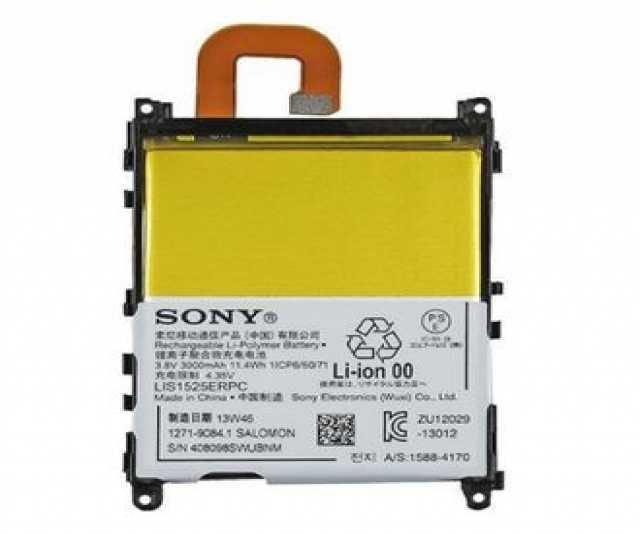Продам: Аккумулятор Sony Xperia Z1 C6902
