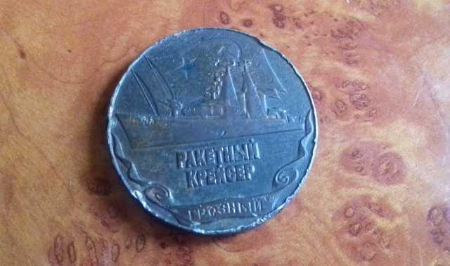 Продам Монеты и значки