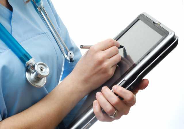 Предложение: Народн. медицина - диагностика и лечение