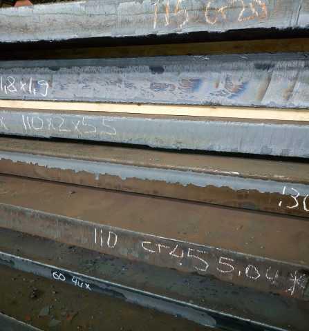 Продам Лист стальной х12мф, лист  горячекатаный