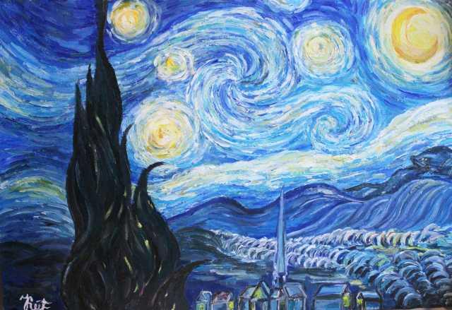 """Продам Дубликат картины Ван Гога""""Звездная ночь"""""""