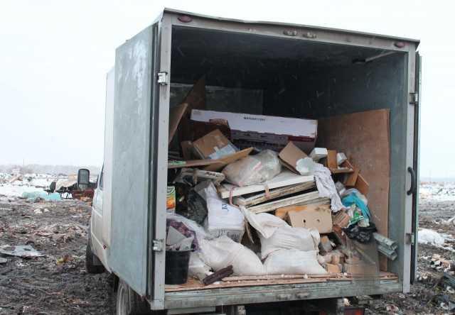 Предложение: Вывоз мусора (газель)
