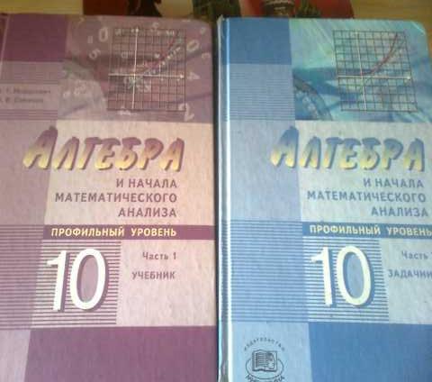 Учебники б у 5 класс купить новокузнецк.