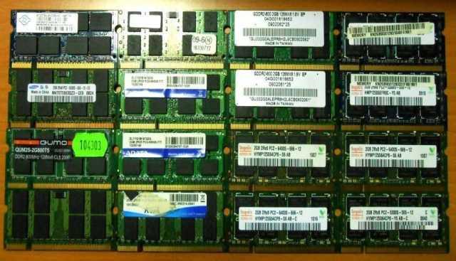 Продам: DDR2 2gb для ноутбука sodimm