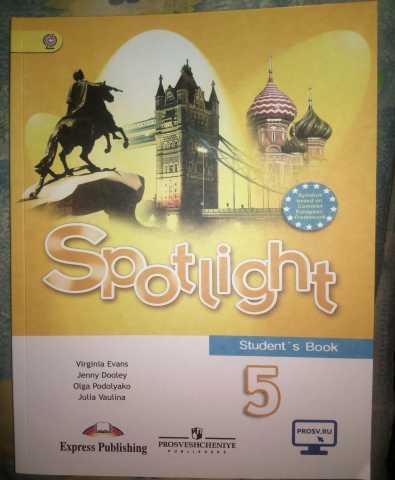 Продам Учебник анг. яз., 5 класс (Spotlight 5)