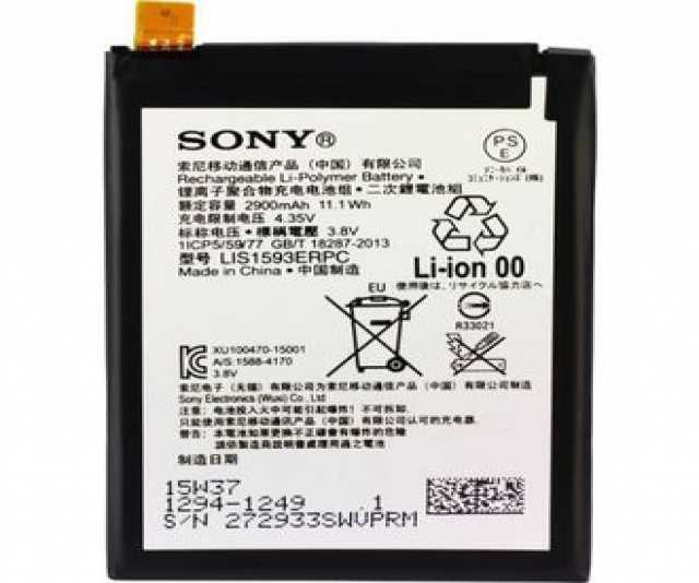 Продам: Аккумулятор Sony Xperia Z5 (E6603)