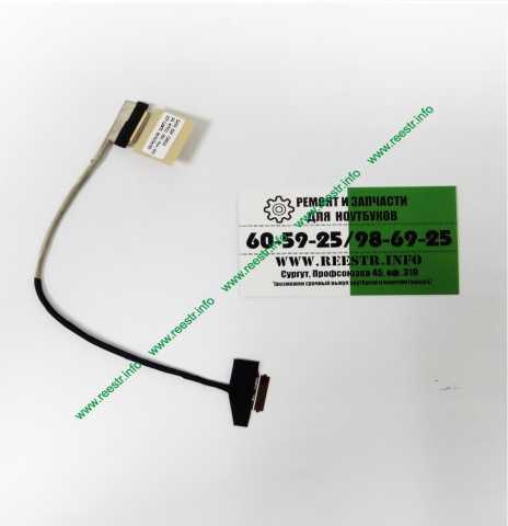 Продам Шлейф матрицы для ноутбука Acer E1-522 (