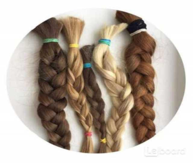 Куплю волосы дорого в Иркутске!!!