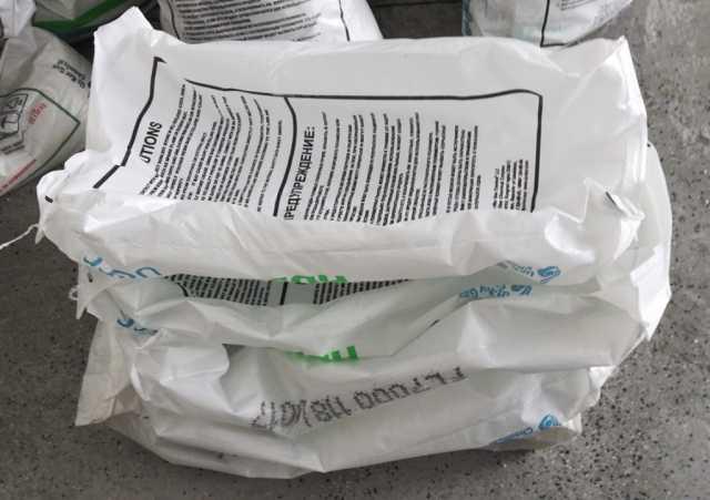 Продам мешки б/у для строительного мусора