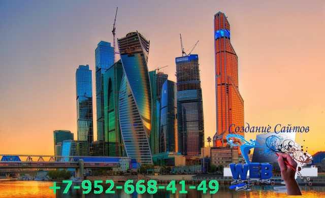 Предложение: сОздание сайтОв-визиток по 1000р