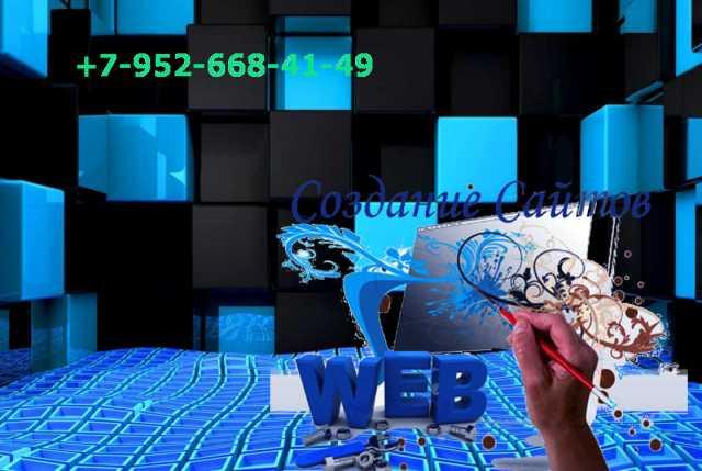 Предложение: Сайт-визитка, для вас и ваших клиентов