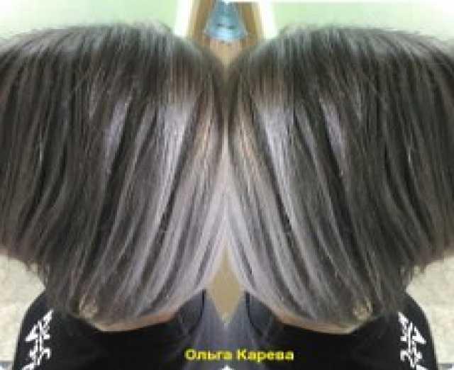 Предложение: Услуги парикмахера