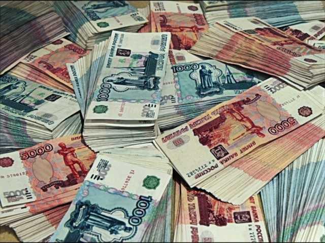 Предложение: Займ нотариально по всей РФ