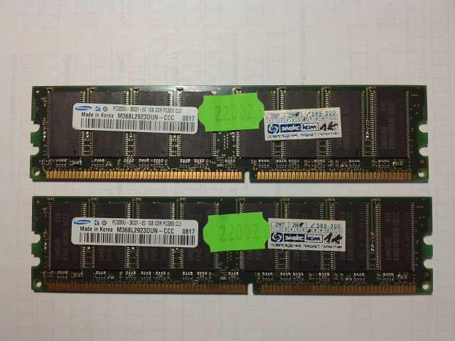 Продам DIMM DDR400 PC3200 2x1Gb