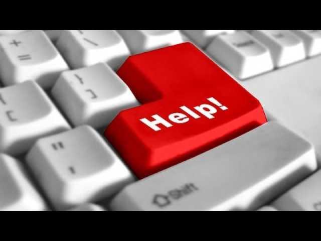 Предложение: Скорая компьютерная помощь . Выезд