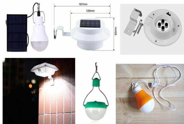 Продам экономные  светильники для дачи